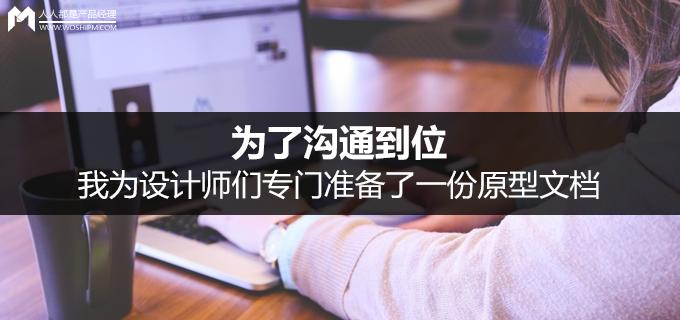 yuanxingwendnag