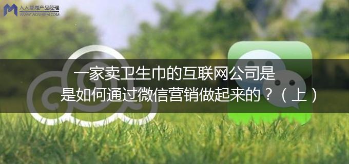 weishengjing