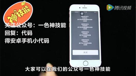 短视频运营第9弹:如何通过短视频给微信公众号引流?