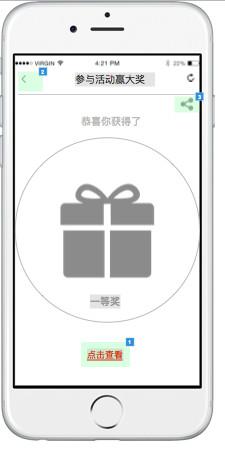 屏幕快照 2016-12-10 21.29.22