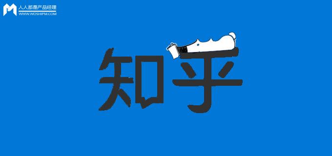 1211zhihu