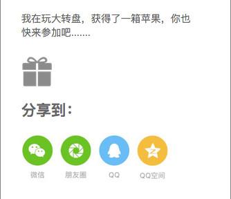 屏幕快照 2016-12-11 16.32.22