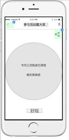 屏幕快照 2016-12-10 21.29.45