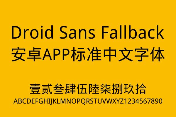 APP界面设计 APP设计 UI设计 APP字体设计