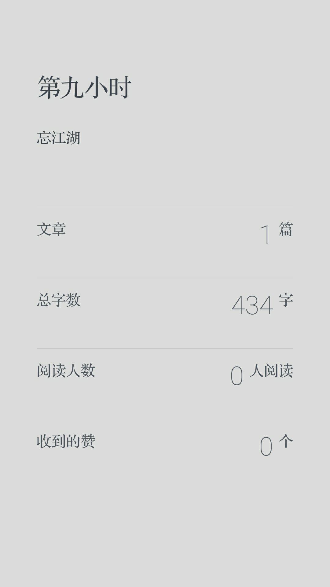 QQ图片20161127111344