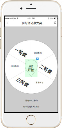 屏幕快照 2016-12-10 21.27.42