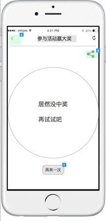 屏幕快照 2016-12-10 21.29.34