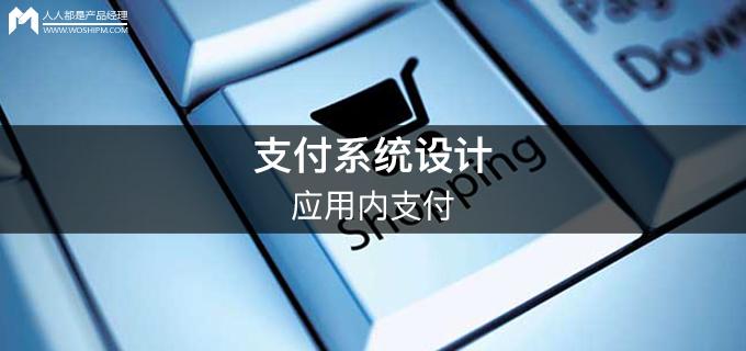 yingyongleizhifu