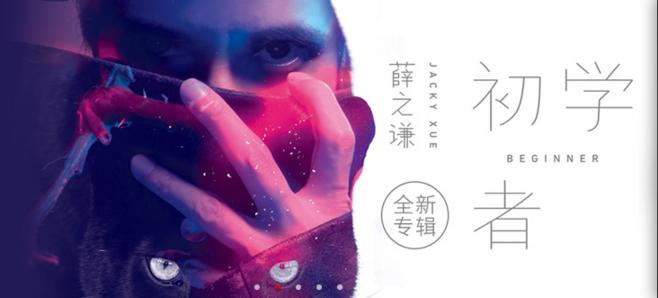 uisdc-banner-20161230-6