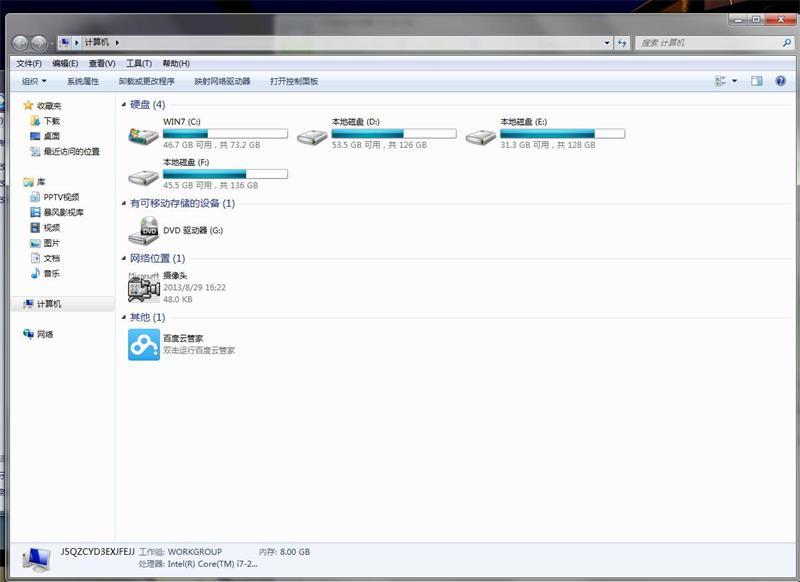uisdc-windows-20170114-5