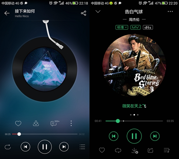 酷狗音乐2016手机旧版本