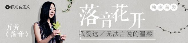 uisdc-banner-20161230-73