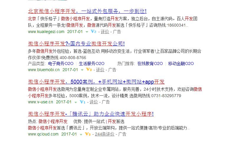 QQ图片20170109110305.png