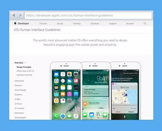 未来的用户界面,将重新定义设计师的角色