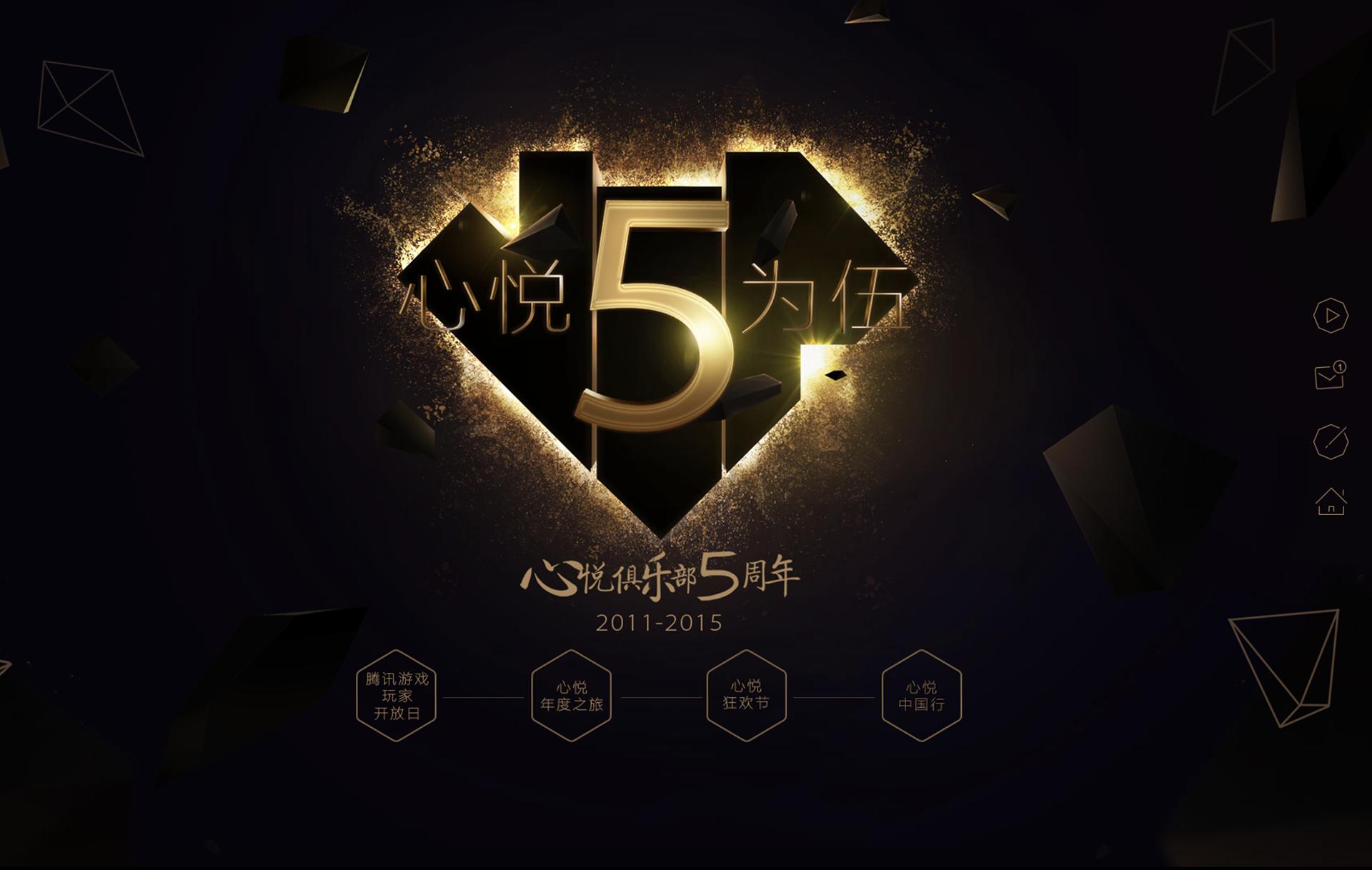 家电/游戏类的banner或专题页设计经常会用到这种高光金属质感的字体