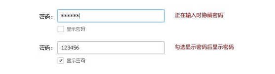与用户体验死磕到底:不简单的表单设计