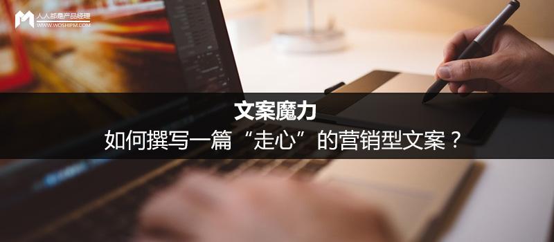 营销大赛宣传文案_营销文案_互联网金融营销文案