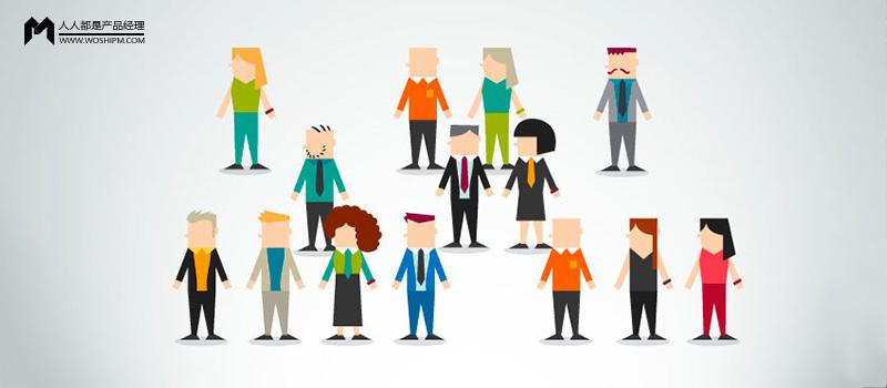 社群运营:一切不做详细规划的社群运营都是耍流氓! | 人人都是产品经理