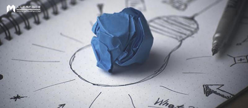 设计背后的技法:设计思维能力