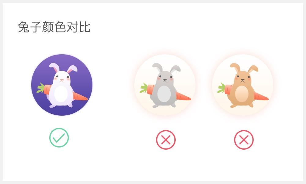 中秋可爱兔子元素