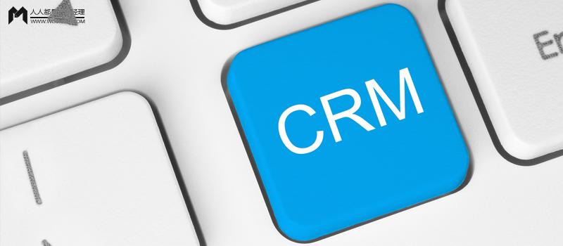 漫谈CRM体系化建设5:CRM体系化解决方案