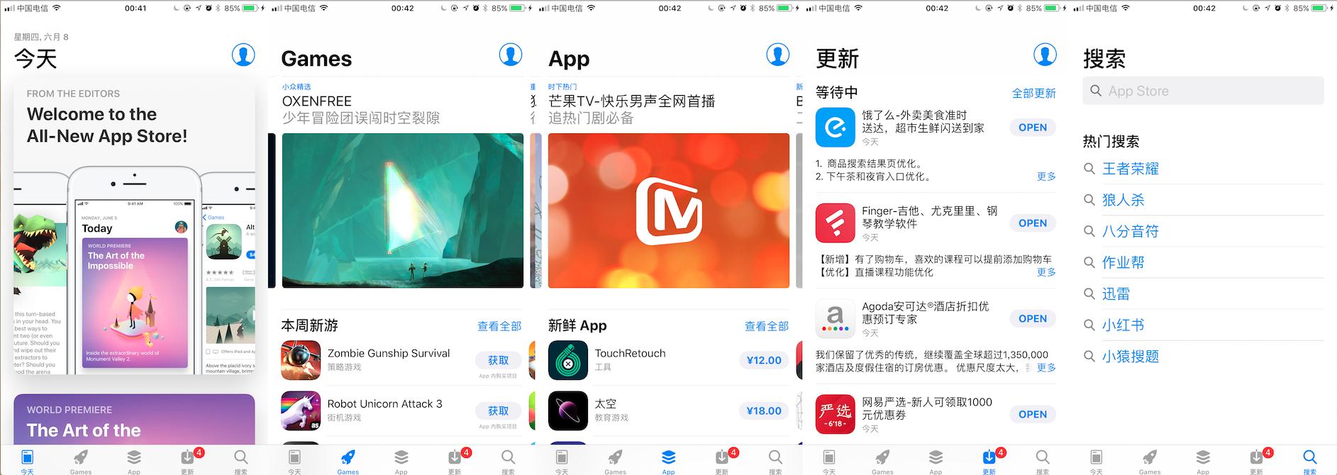 为什么说App Store改了那么多,但没什么用? | 人人都是产品经理
