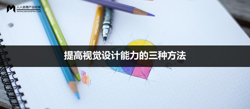 财经 - Magazine cover