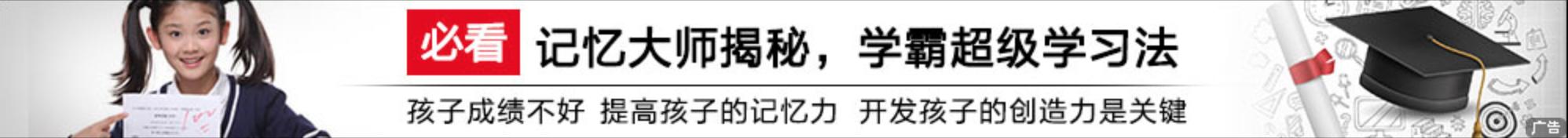 banner广告-新浪新闻