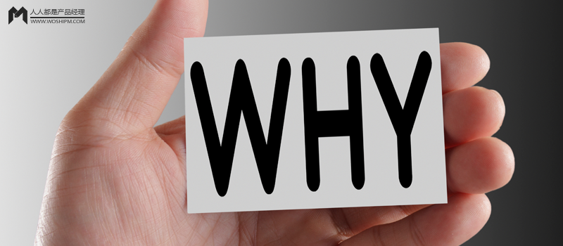 为什么交互设计师总觉得自己的方案不完美?