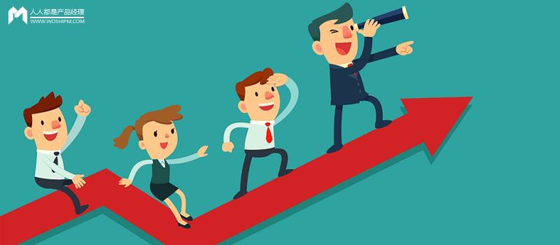 快速融入团队的五个步骤 | 人人都是产品经理