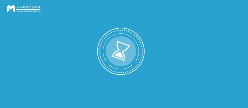 关于加载设计,你要知道的8种策略和4种样式