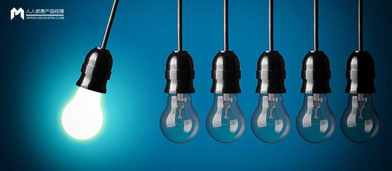 如何提高产品思维能力?这里有四个训练方法