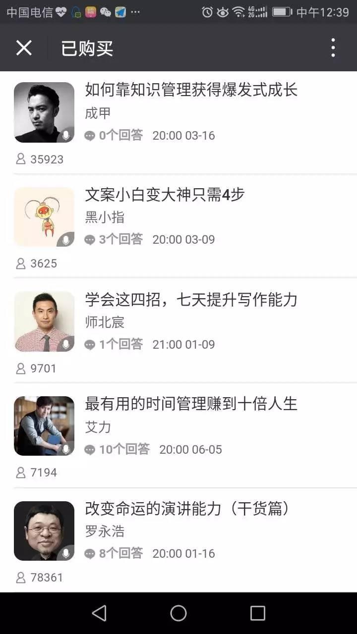 福利彩票微信群:seo理论知识:校园安全知识小常识