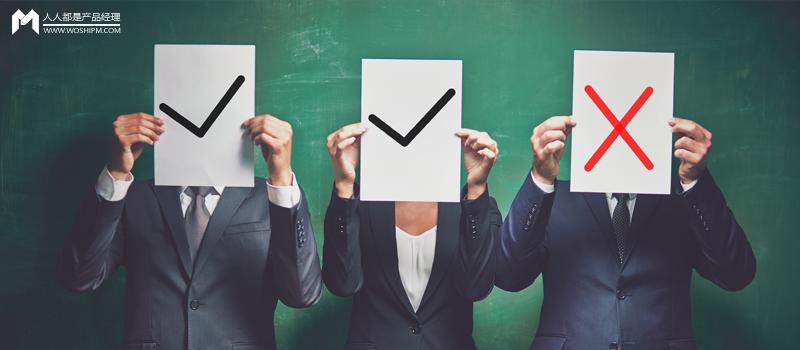 运营面试时,常见的10个专业问题与答题思路 | 人人都是产品经理