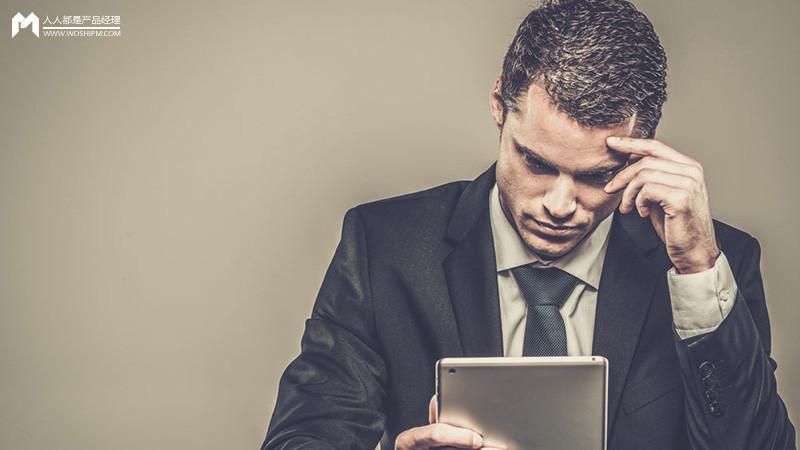 创业者画像:最受「风险投资」追捧的那一批人通常有什么特质?