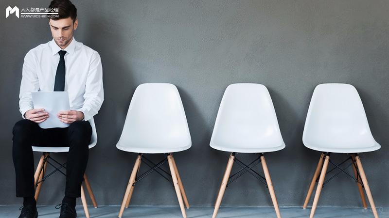 面试后台产品经理应该考察什么? | 人人都是产品经理