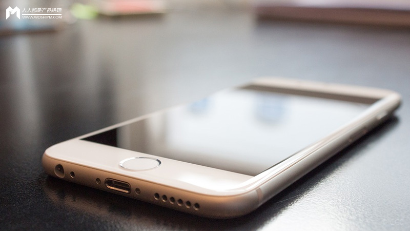 """亚博-谈谈4P理论中的""""品牌"""":iPhone 年年迎面骂声,为何依然稳步前进?"""