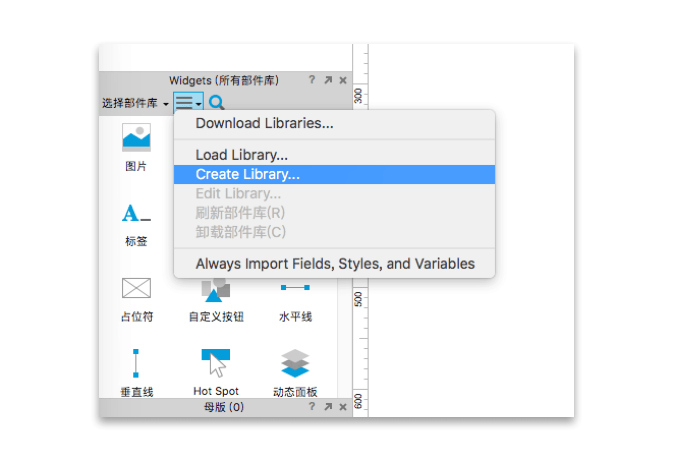 Download Widget Libraries Axure Oukasinfo - Axure templates