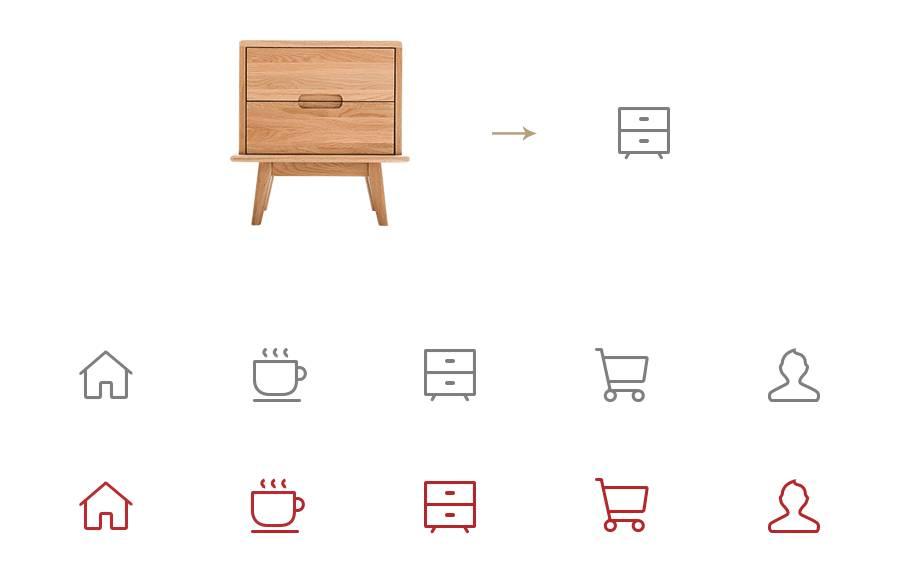 设计以生活中日常的元素为原型,并采用手绘线条断开的样式,加上块状的
