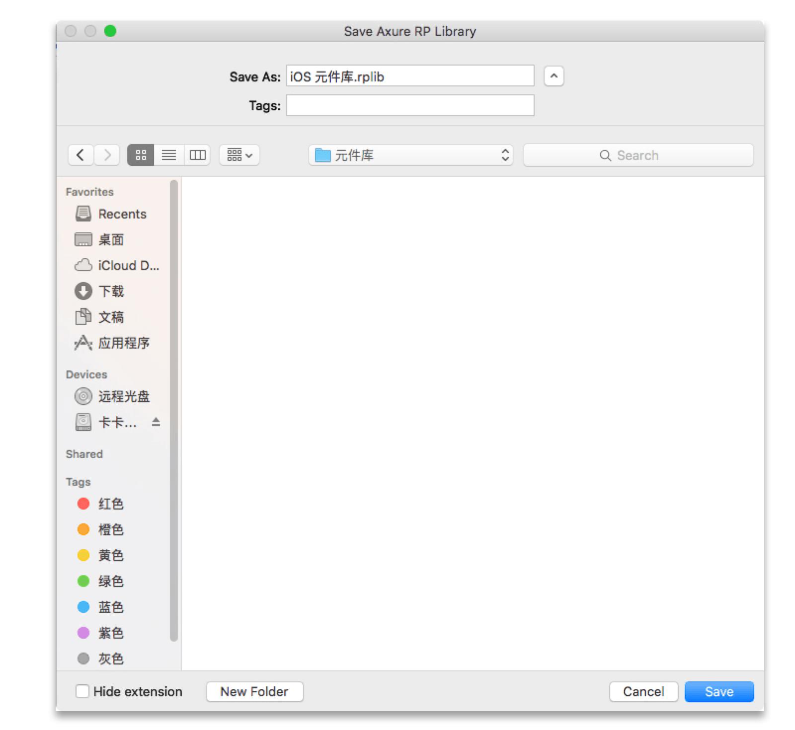 如何制作统一可复用iOS/Material Design元件库?(附源文件) | 人人都是产品经理