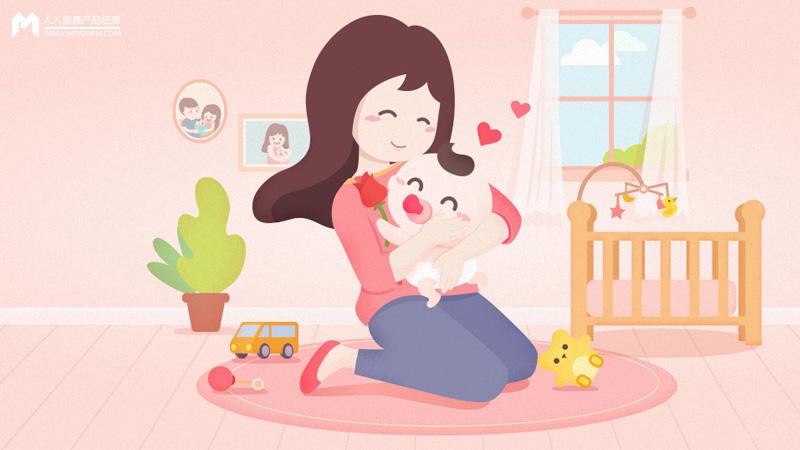 宝宝知道表情v宝宝的手机用户:做故事最好的下载信表情的固定微如何背后包图片