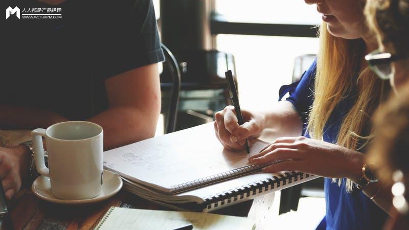 4个行为经济学知识,帮你更好地设计产品 | 人人都是产品经理