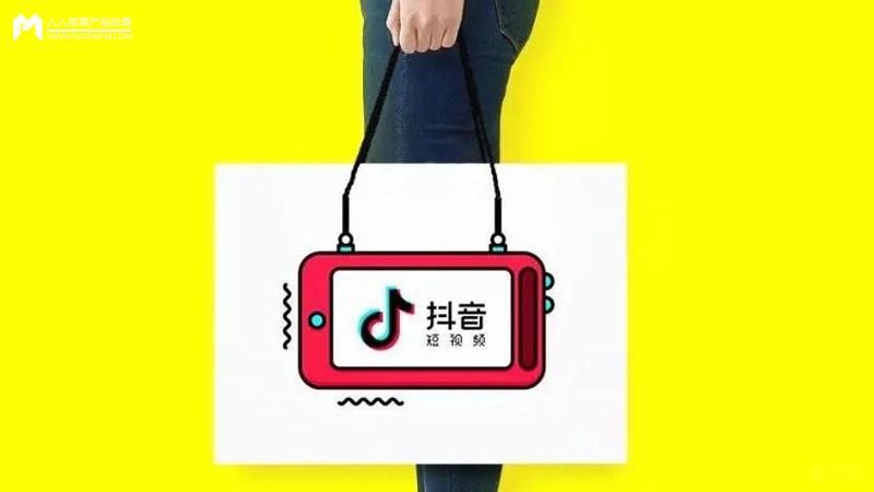 抖音企业号最全实用攻略(原创)