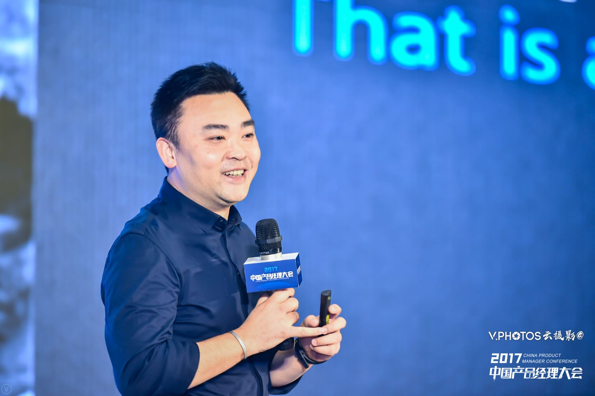 微吼创始人兼CEO林彦廷:2B直播的产品创新方法论