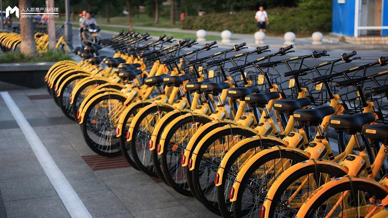 共享单车的运营风险有多大? | 人人都是产品经