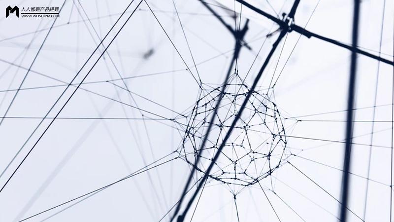 人工智能和区块链的融合 | 人人都是产品经理