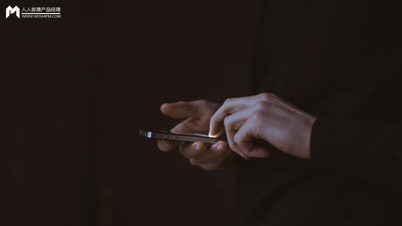 用户运营:如何让你的短信/Push更高效?