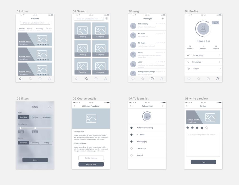 案例研究:手机app的ui设计流程