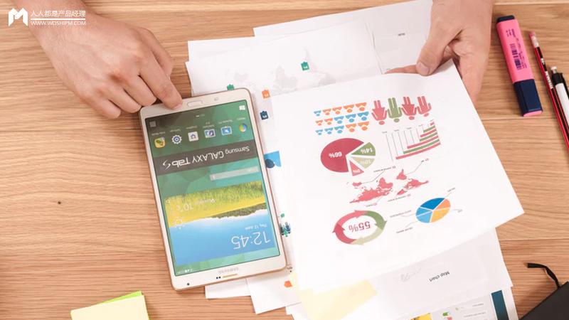产品经理必会:可视化数据流量地图