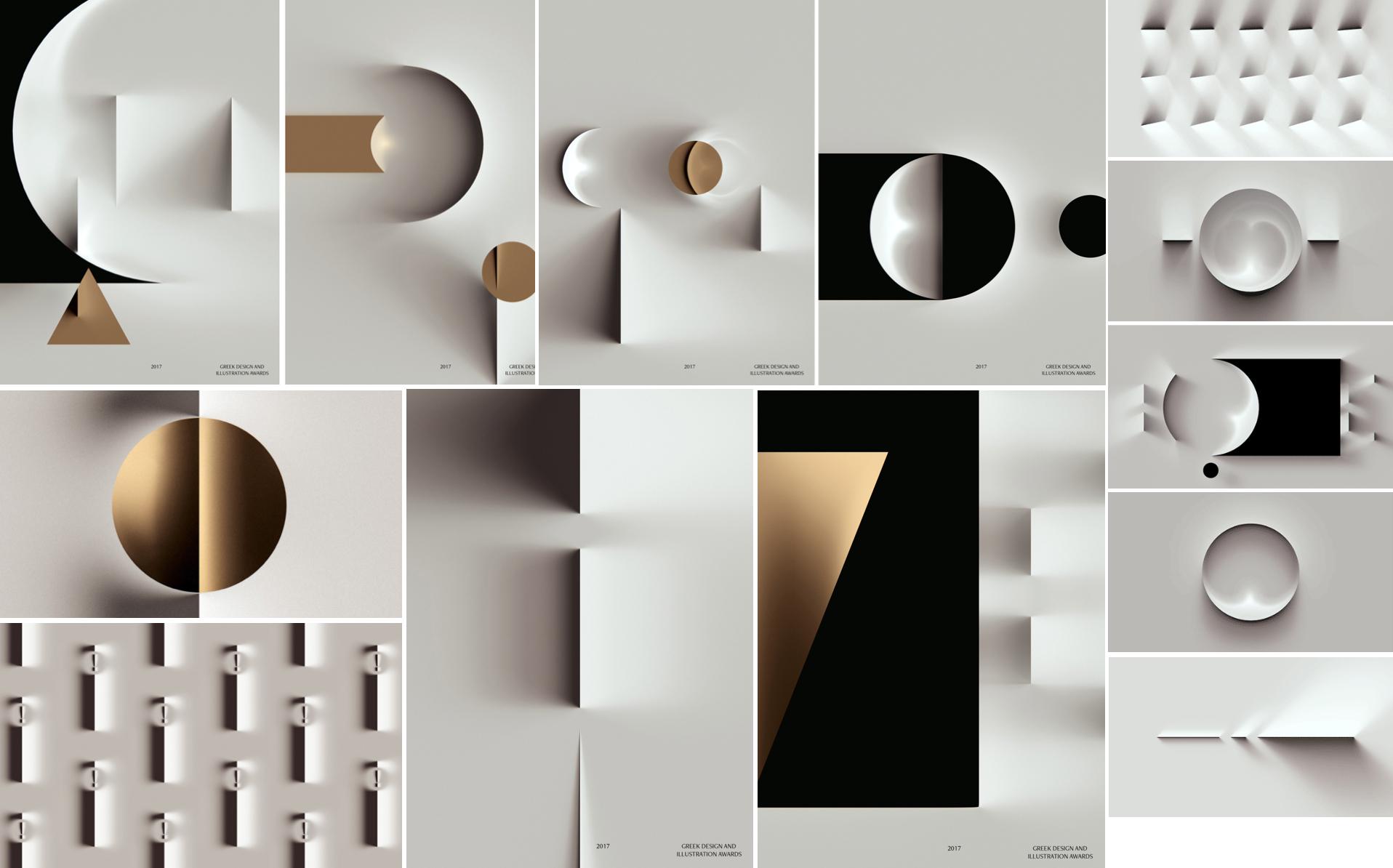2018品牌设计趋势:三大维度,多案例研究解析品牌设计